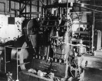The 2VFE in Emerald Power Station